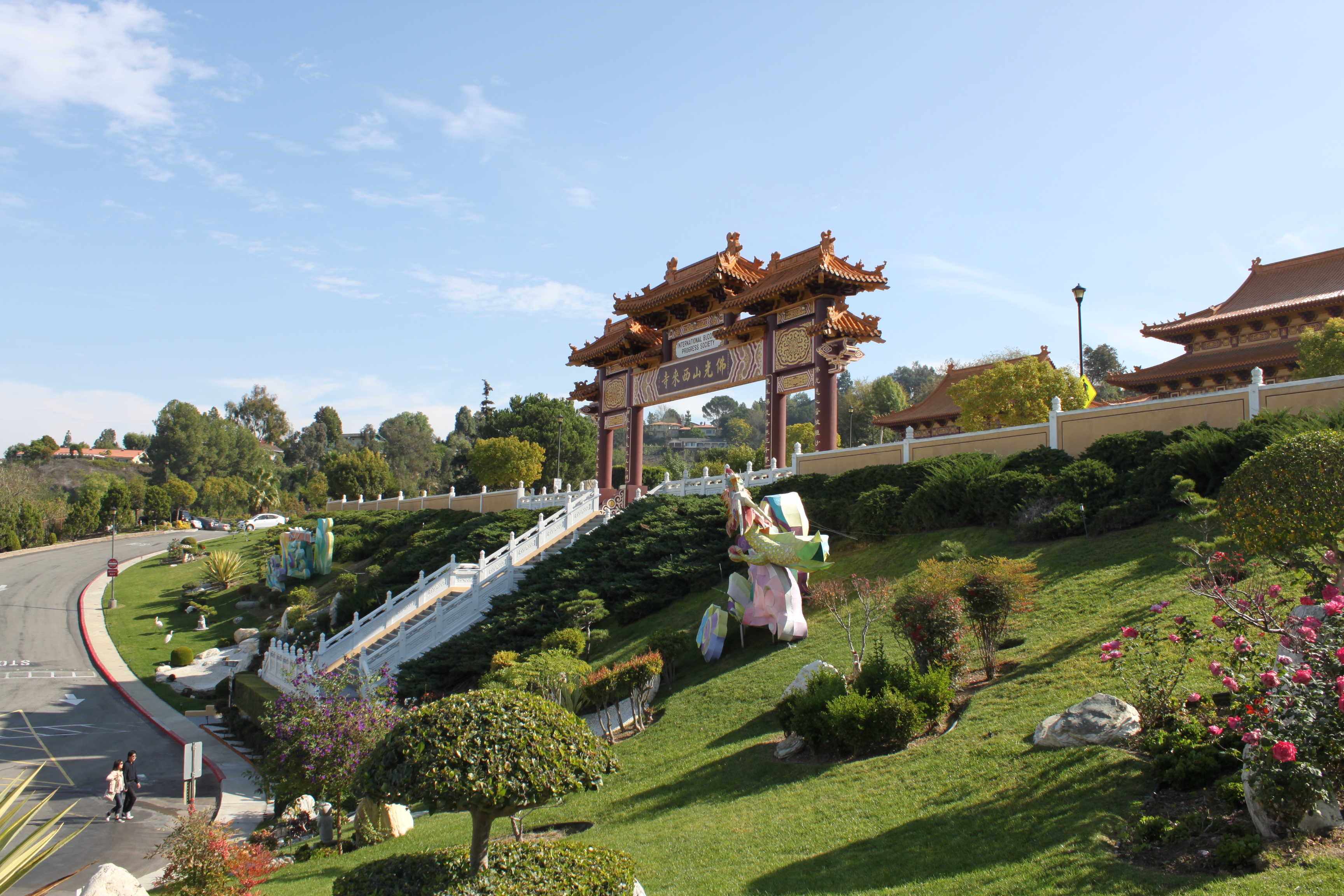 the hsi lai temple Find reviews and tips from people like you on hsi lai temple hacienda heights,  california 'here is one of the most beautiful temples i seen  it give.